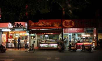Luodong: Straßenimbiss