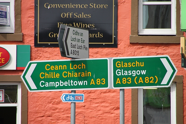 Street sign in Tarbert (Kintyre)
