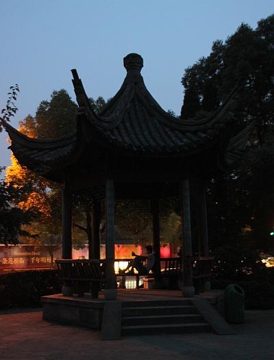 Smartphonie im Tianfeng-Park