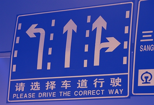 correct_way