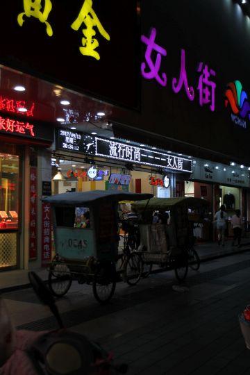 Yuyao_Street